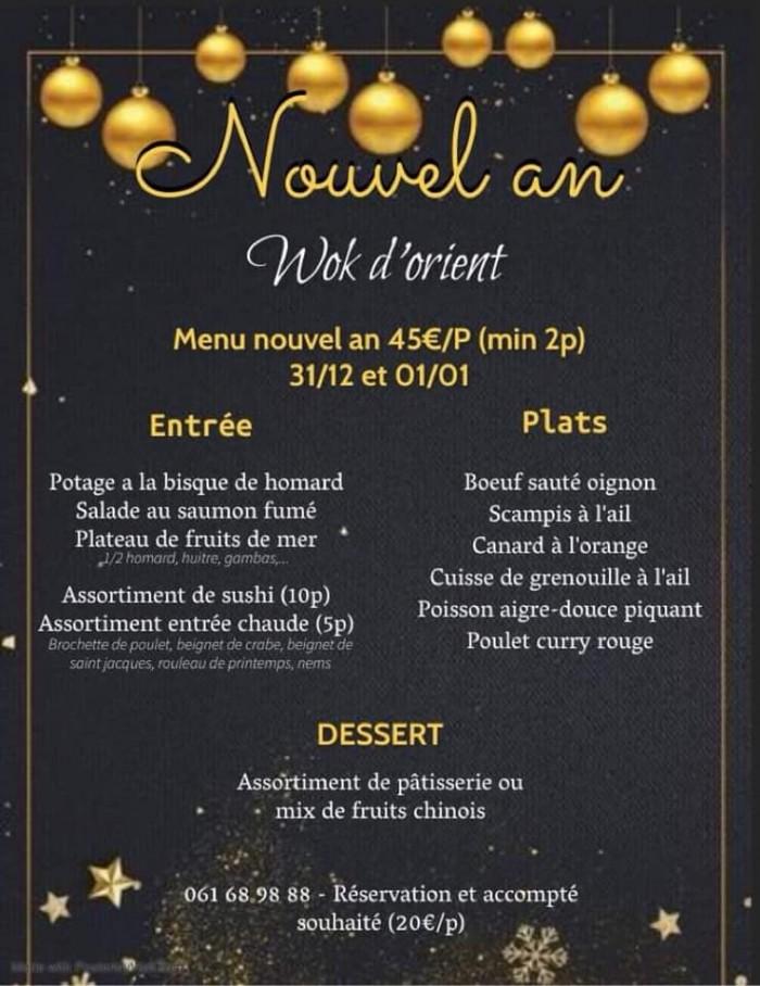menu noël et nouvel an - 2